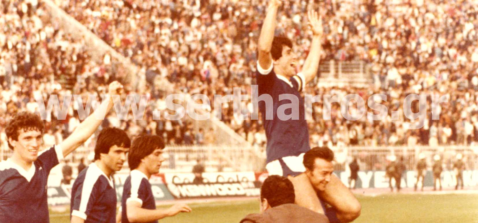 ΗΡΑΚΛΗΣ 1980a