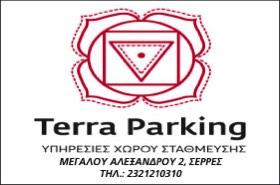 tera-19112015